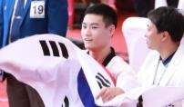 [2018AG]태권도 품새 男개인 한국 첫金…단체도 金