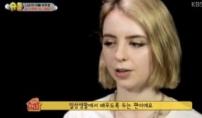"""박주호 스위스 아내 """"2세 갑자기 생겨서"""""""