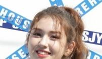 """JYP 떠난 전소미…""""어두운 밤""""은 디스?"""