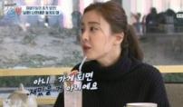 """이혼 박은혜 """"女 술집 OK"""" 쿨한 부부관"""