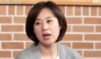 """""""박미선 울며 구급차에 옮겨져, 아수라장"""""""