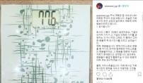 """박진영, 내년 1월 아빠 된다…""""상상 안 돼"""""""