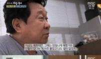 """임하룡, 9세 연하 아내 공개 """"홀딱 반해"""""""