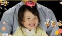 박주호 딸 나은, 환한 미소로 심부름 성공