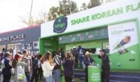 '더CJ컵' 성료…'비비고' 등 브랜드 전세계에 알...