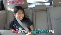 차인표, 신애라 꼭 닮은 막내딸 공개