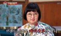 노희영 탈세…'집사부' 사부 자격 논란