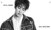 SS501 김형준, 성북동 건물 매입