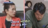 """김민준 부모 """"문가비 호감, 아들 어때?"""""""