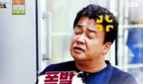 """백종원 """"날 개무시""""…홍탁집 子에 분노"""