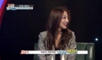 박신영 아나, 뉴욕대 '상위 1% 멘사'