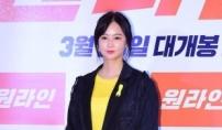 오초희, 페미 일방주장 옹호에 비난 봇물