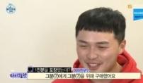 '사랑꾼' 마이크로닷, 홍수현 음식까지 포장
