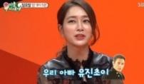 """이민정 아들 """"우리 아빠는 유진 초이"""""""