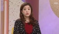 """김민희 """"父가 남긴 엄청난 빚, 그걸 갚느라…"""""""