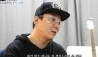 """조성환 """"육각수때 헬기 타고 다녀"""""""