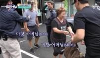 """""""마닷 부모 뉴질랜드 식당 처분""""…직원 증언"""