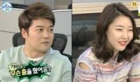 """""""전현무-한혜진 송년회 따로따로, 결별"""""""