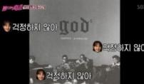 """강경헌 """"god 내레이션 참여, 박진영 디렉팅"""""""