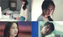 '알함브라' 독특한 현빈ㆍ박신혜 멜로