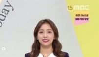 '안경 아나' 임현주, 이번엔 속눈썹 떼고 방송