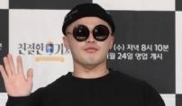 """사기혐의 마닷 부모 경찰에 """"귀국 의사"""""""
