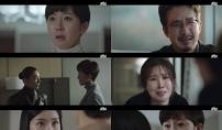 'SKY 캐슬' 김서형의 덫에서 빠져나오지 못하는 염...