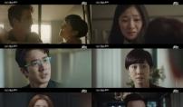 'SKY 캐슬',비지상파 최고 22.3%