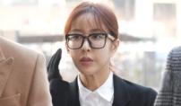 """슈 """"도박 인정…물의 일으켜 죄송"""""""
