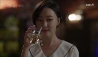 윤창호법 비웃듯 음주운전 내보낸 KBS