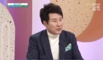 """노영국 """"서갑숙 부부관계 책, 이혼 사유 아냐"""""""