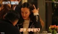 김민 부부, 럭셔리 하버드 동문파티