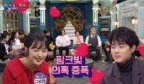 조병규 김보라 열애 인정, '캐슬의 아이들' 첫 커...