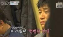 """김종민 """"황미나 연락 無, 결혼 부담됐을 것"""""""