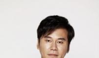 양현석 YG 회장, 왜 조용히 있나?
