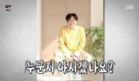 류담, 40kg 감량 비결 '소식+현미밥+젓가락'