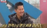 """강형욱 3층집에 개 수영장 """"개토피아"""""""