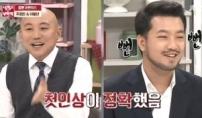 """주호민 """"이말년, 첫인상 뻔뻔했다"""""""