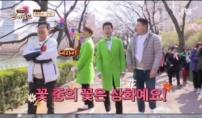 """태진아 """"강남-이상화, 엿 같은 궁합이라더라"""""""