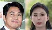 """정우성, 거짓 의혹 윤지오에 """"응원"""""""