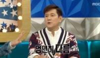 """변우민, """"아내와 19살, 장모님과는 10살 반 차이"""""""