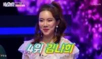 개그맨에서 가수, '미스트롯' 결승 간 김나희
