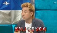 """2002 못뛴 김병지 """"히딩크에 앙금 남아"""""""