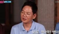 """김민우 눈물 """"아내, 입원 일주일 만에 사별"""""""