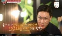 """이상민, 31살 아나운서와 소개팅…""""16살 나이차 미..."""