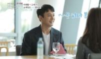 """이재황, 10년 만의 소개팅…14세 연하女 """"못하겠다..."""