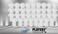 류현진이 MLB 입성 후 첫 '한글이름 유니폼' 입는...