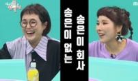 """송은이 """"신봉선, 내가 차린 소속사 1호 연예인"""""""