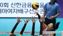 한국女배구, 中 완파하고 亞선수권 3위