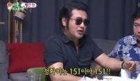"""김보성 """"아이큐 151…장남은 161, 둘째는 150이다"""""""